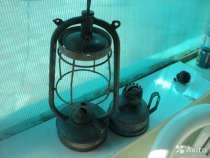 Керосиновые лампы, в г.Красноармейск