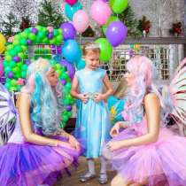 Детские праздники под ключ, аниматоры, аттракционы, в г.Алматы