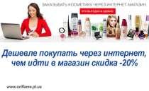 Бесплатная регистрация в Компанию, в Оренбурге