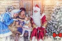 Организация Новогодних праздников. Вызов Деда Мороза, в Сочи