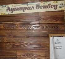 Стеновая отделка Сибирская Лиственница, в Дзержинске