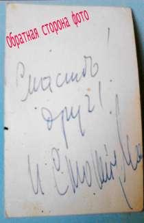 Фото с автографом, в Екатеринбурге