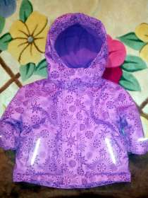Курточка для ребёнка р-р 74-80 зима, демисезон, в г.Харьков