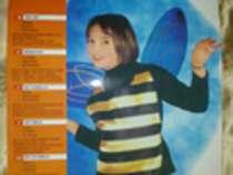 Детский новогодний костюм, в г.Алматы