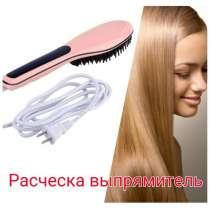 Расчёска для выпрямления волос Fast Hair Straightener, в Саратове