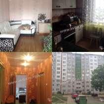 СРОЧНО!!! 2-комнатная квартира, в Кирове
