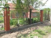 Секции заборные с сеткой или прутьями, в г.Новотроицк