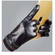 Мужские сенсорные утепленные перчатки, в Новосибирске