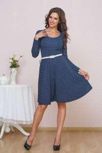 Платье, в Старом Осколе