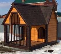 вольеры, будки для собак утеплённые, пре, в Челябинске