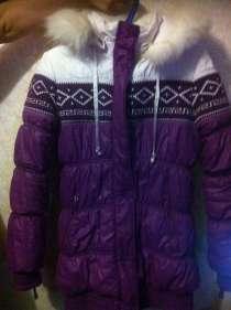 Куртка для девочки, в Новосибирске