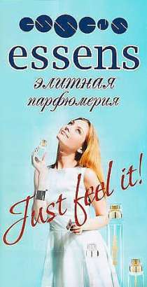 Требуются активные дамы!, в Кемерове