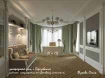 Дизайн интерьера, в Екатеринбурге