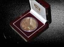 Монета 25 лет независимости Украины., в Москве