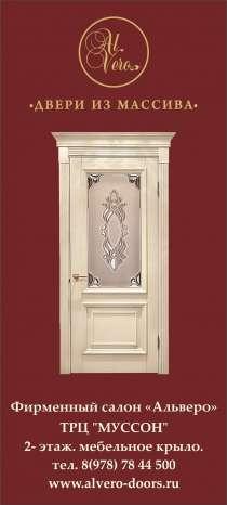 Двери в Севастополе из Массива ТЦ МУССОН, в г.Севастополь