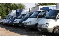 Услуги автомобилей с изотермическим кузовом.296-84-13, в Красноярске