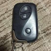 Электронный ключ LEXUS, в Екатеринбурге