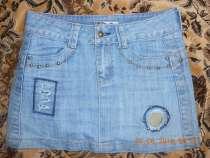 Юбка джинсовая, в г.Запорожье