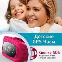 Smart baby watch - детские часы с gps трекером, телефон+часы, в Москве