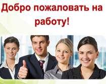 Менеджер/удаленная работа, в Калининграде