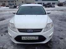 автомобиль Ford Mondeo, в Белгороде
