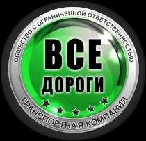 Требуется главный бухгалтер, в Екатеринбурге