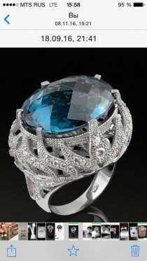 Роскошное кольцо с Лондон топазом и бриллиантами, в Москве