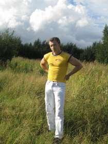 Дмитрий, 42 года, хочет познакомиться, в Санкт-Петербурге