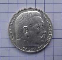 Монеты Германии, в г.Симферополь