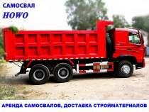 Песок, дресва, щебень, скала, земля, вскрыша, дрова с достав, в Челябинске