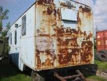 Продам строительный вагончик прицепной, в Новосибирске