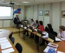 Обучение по 223-ФЗ, в Красноярске