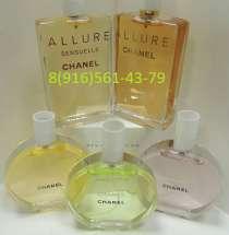 оригинальную парфюмерию оптом, в розницу, в Астрахани
