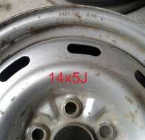 диски б/у R14, в Челябинске