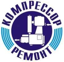 Фильтры воздушные к компрессорам Atlas Copco, в Краснодаре