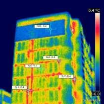Проверка швов в понельных домах тепловизором, в Тюмени