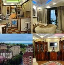 Продается элитная квартира, в Сочи