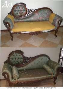 Ремонт мягкой мебели, в Оренбурге
