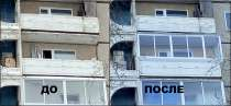 Окна, двери, балконы, лоджии, в Нижнем Тагиле