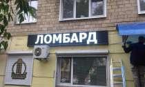 Бегущая строка белая 200*40 см, в Красноярске