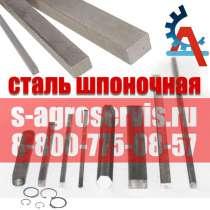 сталь квадратная цена, в Ульяновске