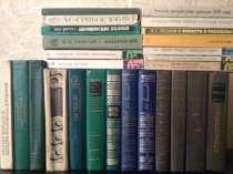 Продаю книги, в Краснодаре