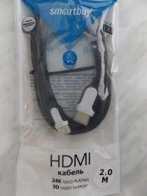 Кабель miniHDMI - HDMI 1,8м, в Нижневартовске