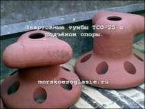 Тумба ТСО-25 с подъёмом опоры, в Астрахани