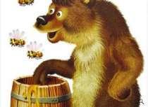 мёд для ВАС, в Тюмени