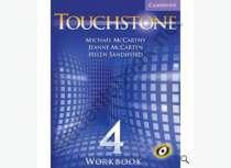Учебник и рабочая тетрадь Touchstone 4 , в Люберцы