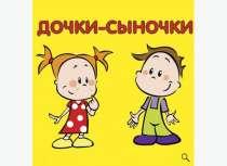 Частный детский сад в Студгородке приглашает малышей, в Красноярске