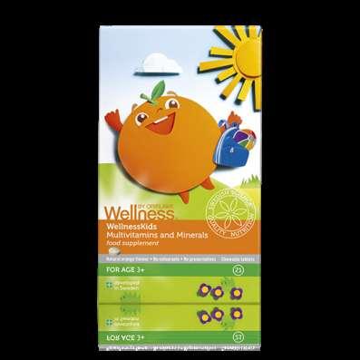 Комплекс «Мультивитамины и минералы» для детей
