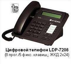 Цифровой системный телефон LDP 72008