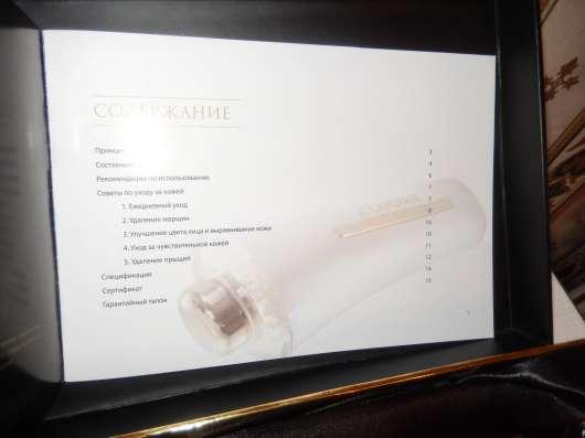 Массажёр ультразвуковой для лица Lamorage в Санкт-Петербурге Фото 2